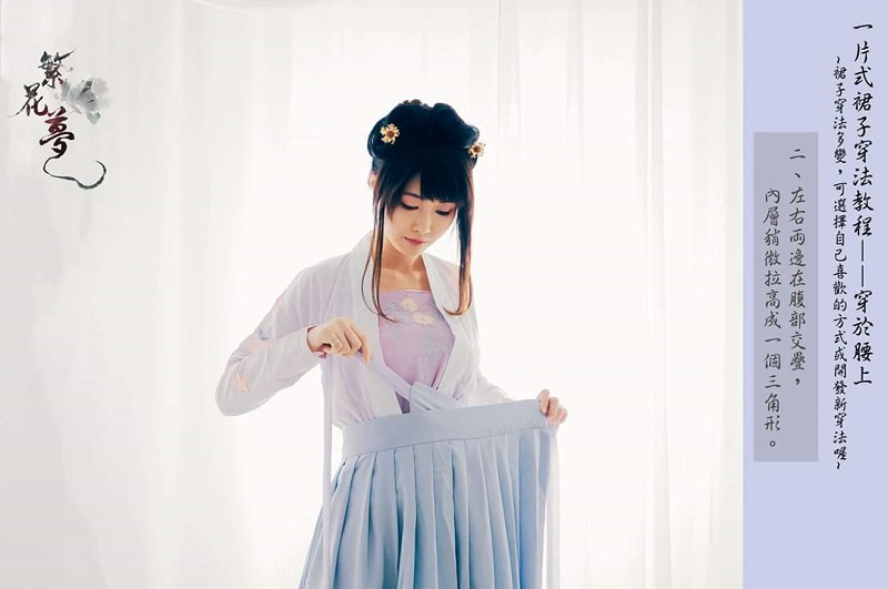 汉服一片式裙子怎么穿?一片式襦裙穿法【图文教程】