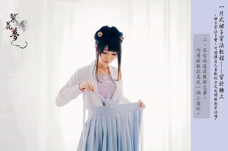 一片式襦裙怎么穿