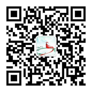 2021汉服活动 | 敦煌汉服大赛 暨 2021汉服大赛 报名招募