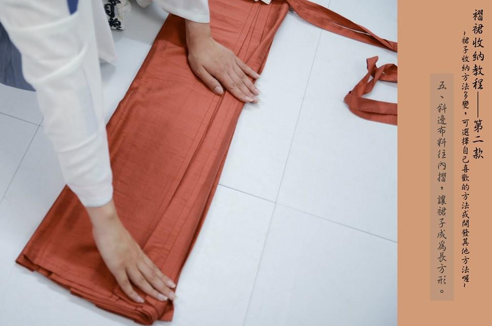 汉服褶裙(下裙)怎么叠?教你收纳汉服(马面/襦裙可用)