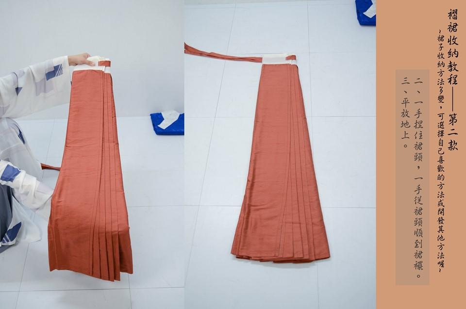 汉服褶裙怎么叠