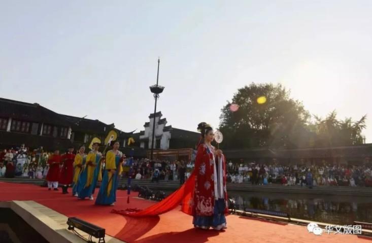 西塘汉服文化周2019