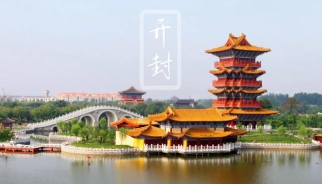 第三届华服日·宋风雅集10.25在河南开封举办