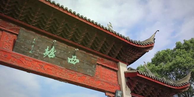 西塘汉服节有什么活动?去西塘必做的十件事