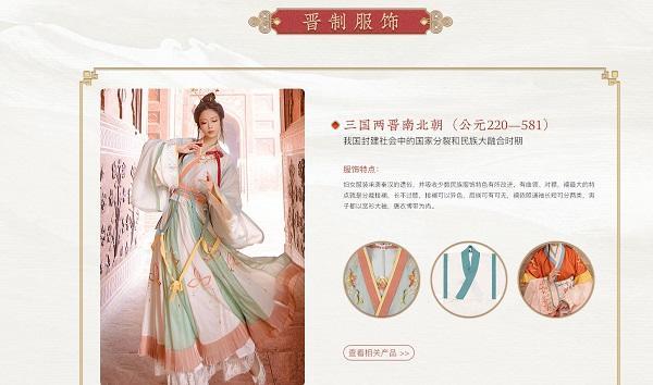 汉服正版淘宝店推荐,14年品牌重回汉唐