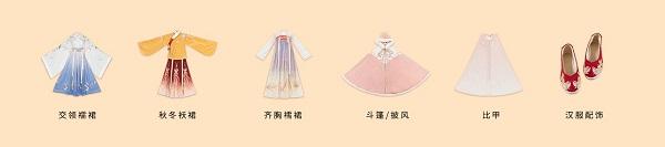 正版汉服店铺推荐,汉尚华莲'十里一笑,钱包垮掉'
