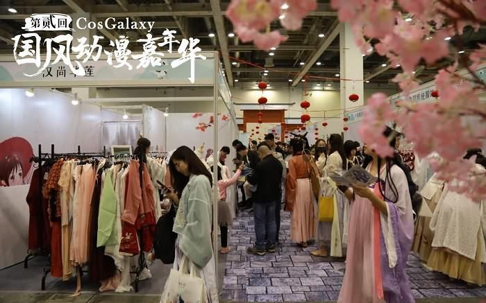 2020年上海汉服活动,2020汉服展览