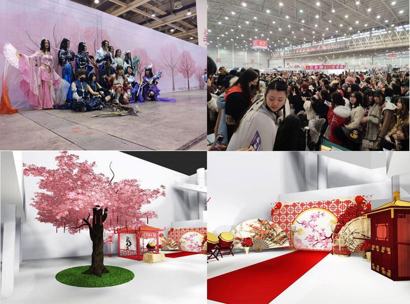 2020上海汉服展:国风动漫嘉年华活动介绍