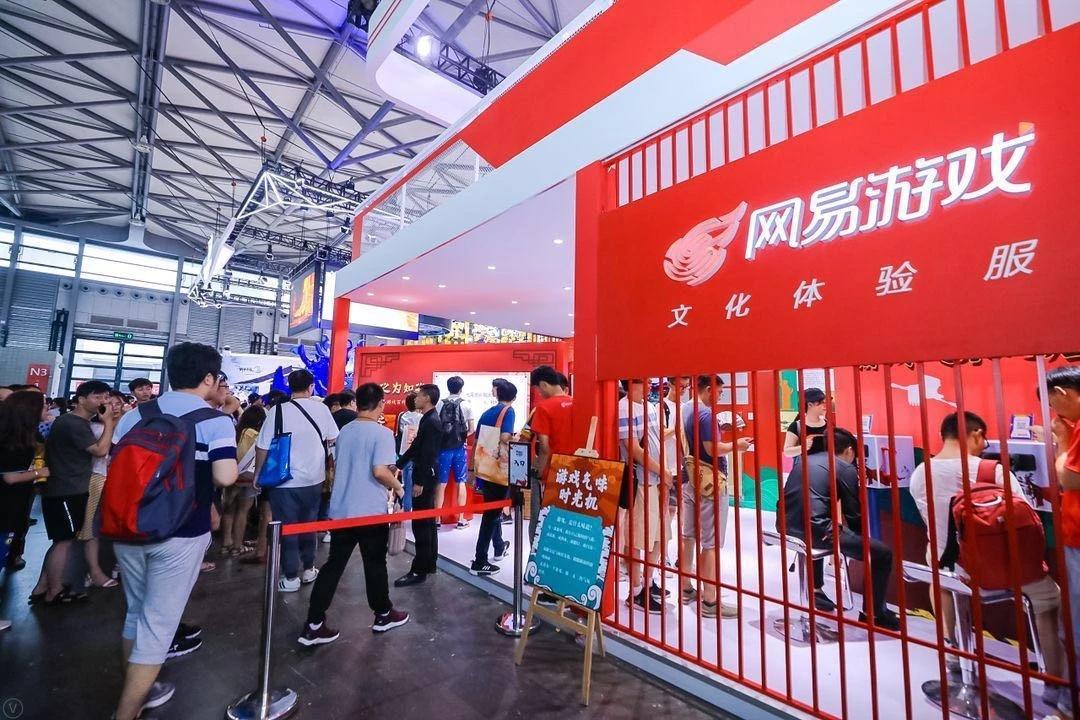 上海汉服展