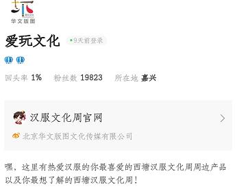 西塘汉服文化节报名?西塘汉服节2020时间