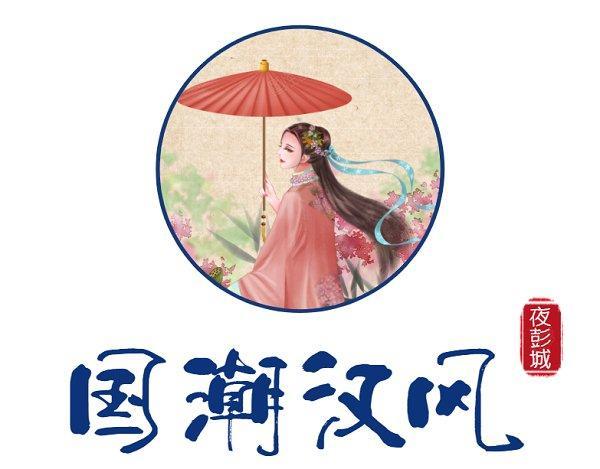 汉服超模大赛徐州赛区,【6.12海选直播】