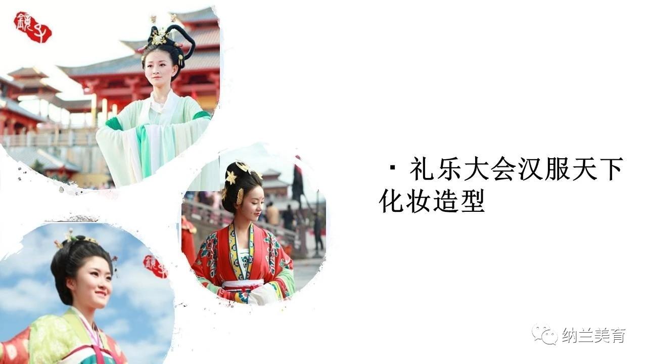 杭州化妆培训,杭州化妆学校推荐【图文】