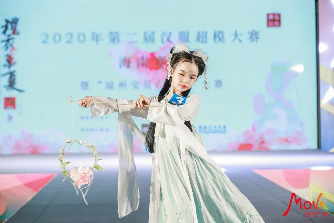 2020年礼衣华夏汉服模特大赛