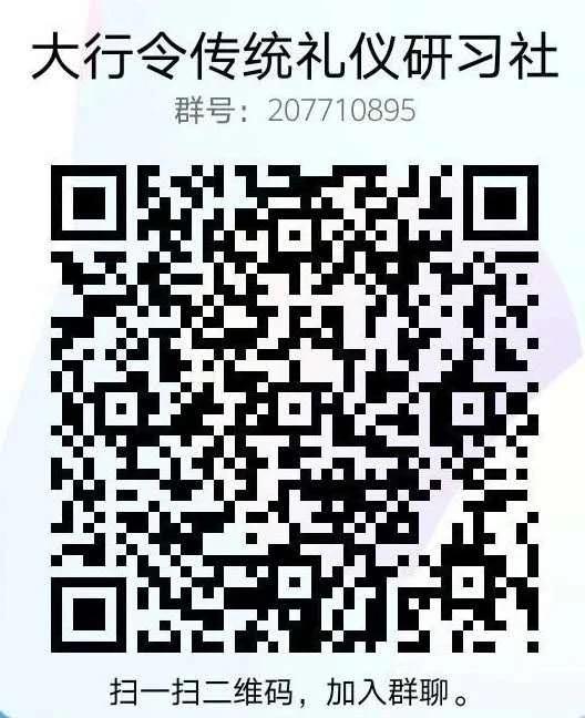 礼衣华夏汉服超模大赛四川眉山赛区圆满举办!