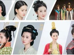 2020杭州汉服化妆培训,网络课古风妆造培训