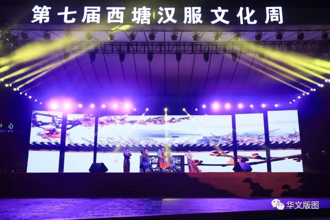 2020第八届西塘汉服文化周活动消息预知