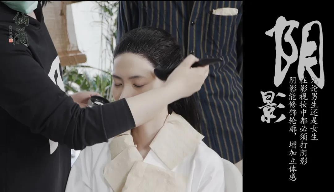 男生妆容怎么画