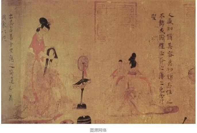 三国时期妆容