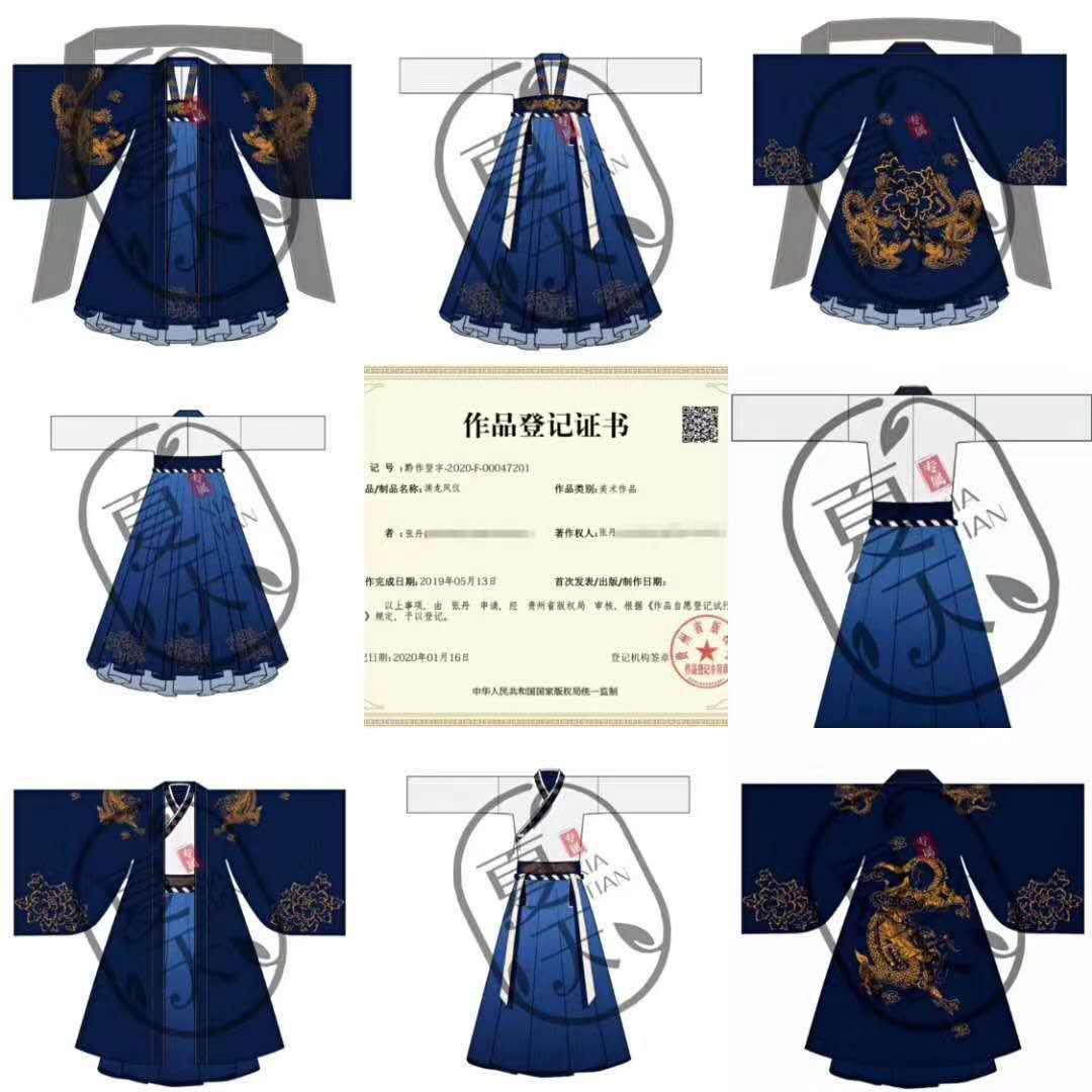 【汉服设计稿】待授权,齐胸襦裙/大袖齐腰襦裙