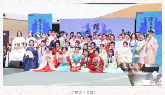 礼衣华夏汉服超模大赛重庆赛区第1场美图快放!