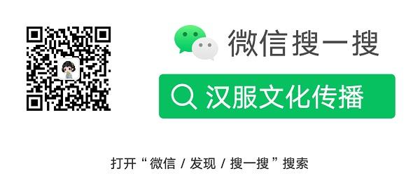 2020第八届西塘汉服文化周时间确定10.31-11.3!