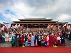 第八届中华礼乐大会活动时间即将揭晓