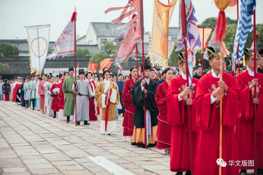 2020西塘汉服文化周方阵怎么报名?
