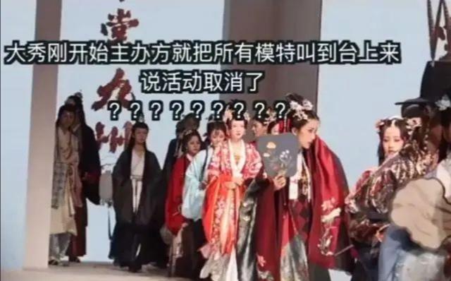 """""""成都萤火虫漫展事件""""""""成都华裳""""事件结果可能是双赢"""