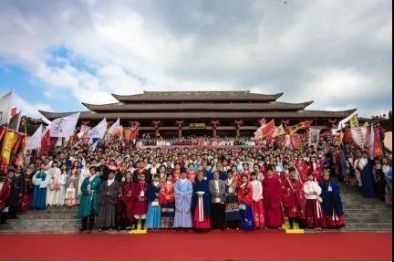 2020第八届中华礼乐大会时间地点公布啦~