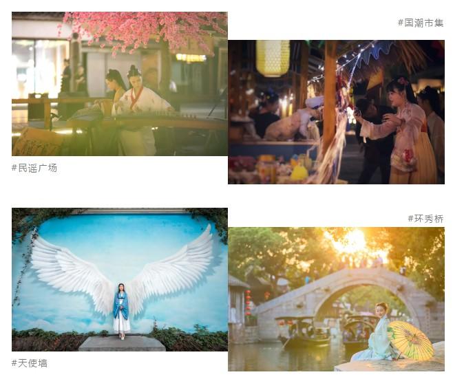 第八届西塘汉服文化节2020年节目表及游玩攻略