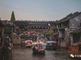去2020西塘汉服文化节必做的十一件事