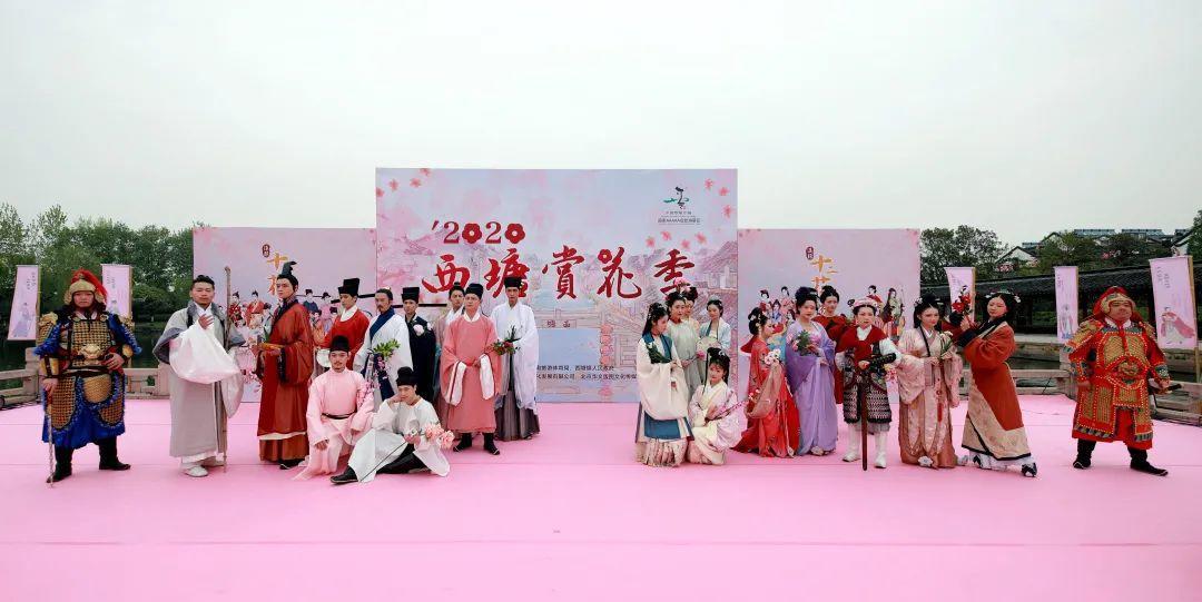 """""""西塘汉服文化周""""入选浙江省文化和旅游IP库!"""