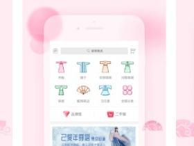 汉服app有哪些?汉服app盘点:汉服荟app