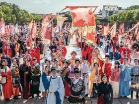 西塘汉服节2021时间门票,西塘汉服文化周2021报名