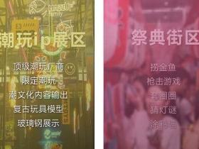2021北京汉服活动,五一北京汉服动漫展
