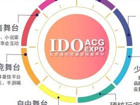 北京汉服活动2021,北京汉服展2021