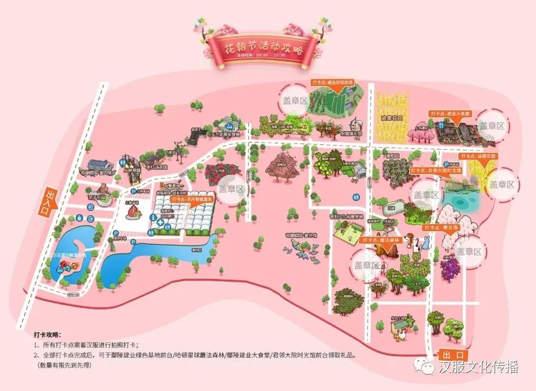 2021汉服花朝节,各地景点汉服活动动态
