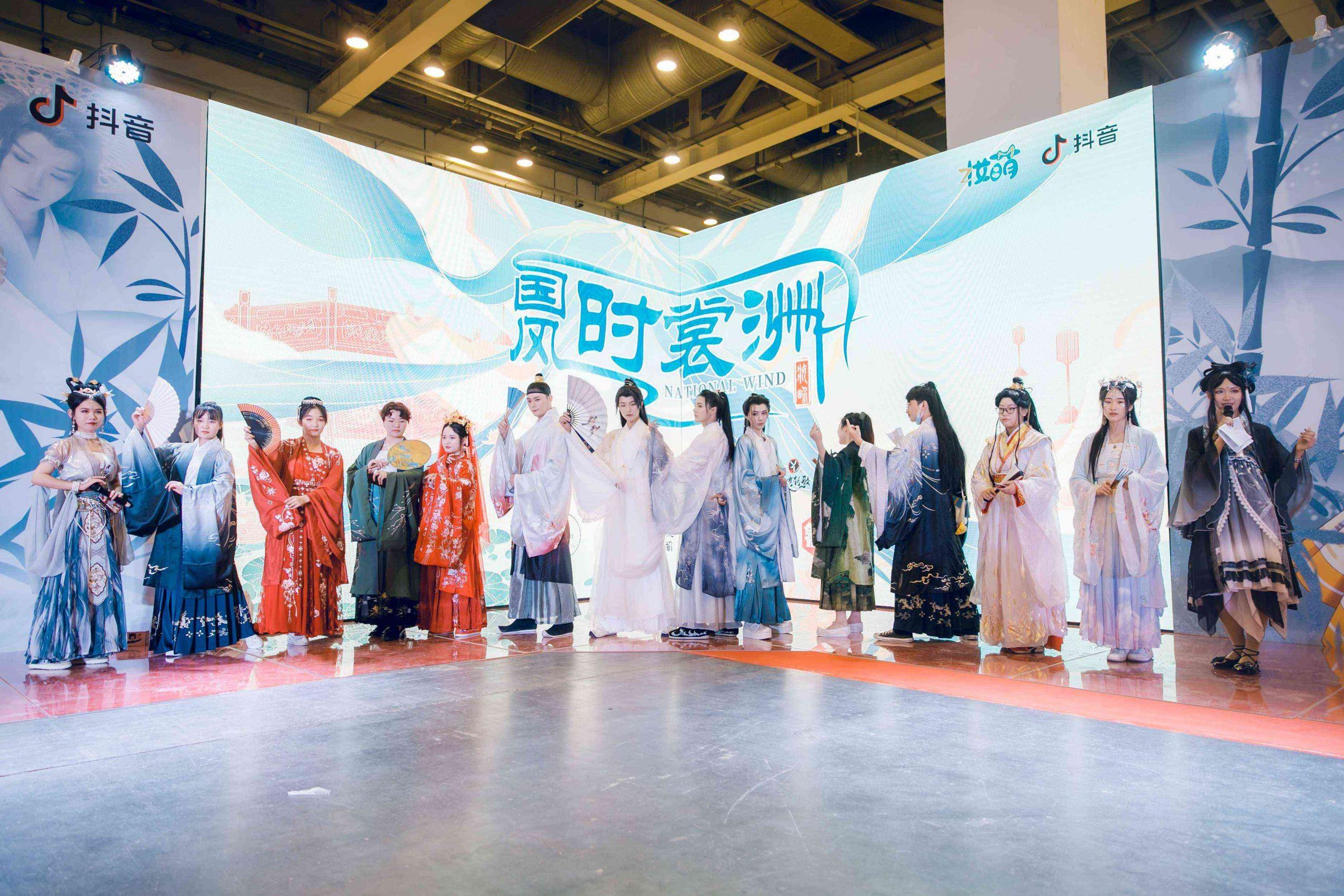 2021苏州国风动漫展,五一齐聚阳澄电竞馆