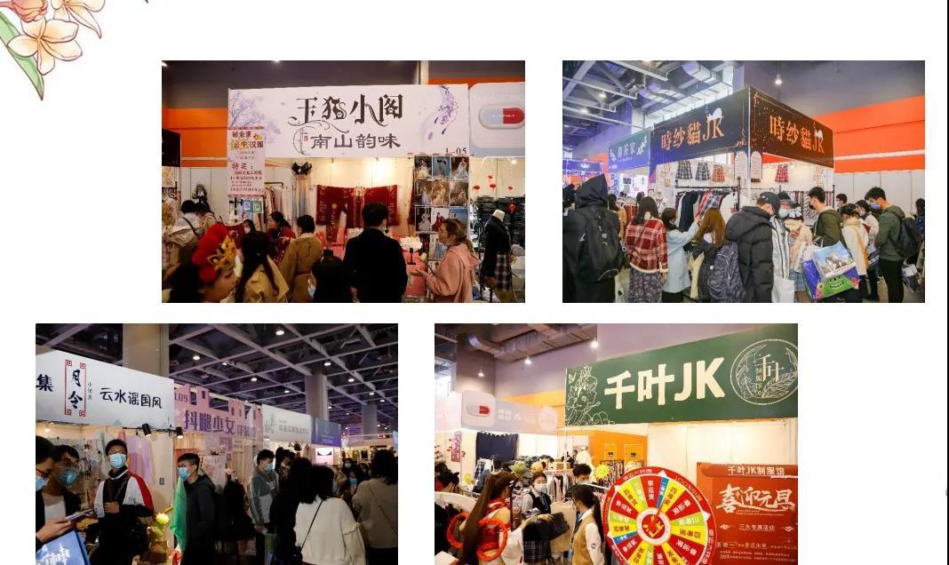 2021广州漫展时间地点,广州萤火虫漫展2021时间表