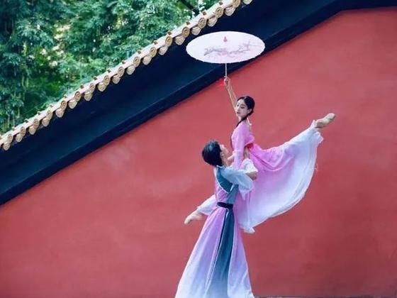 古典舞入门教程 | 几支古典舞教学资源视频