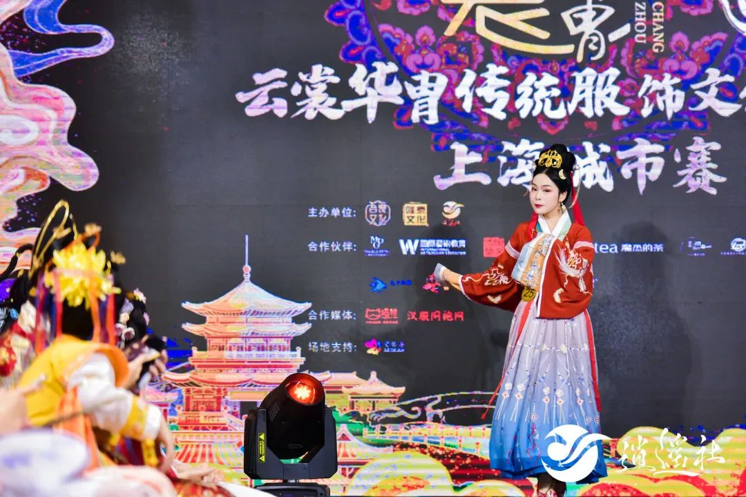 2021云裳华胄传统服饰文化大使上海赛区返图;华东大区赛预告福利