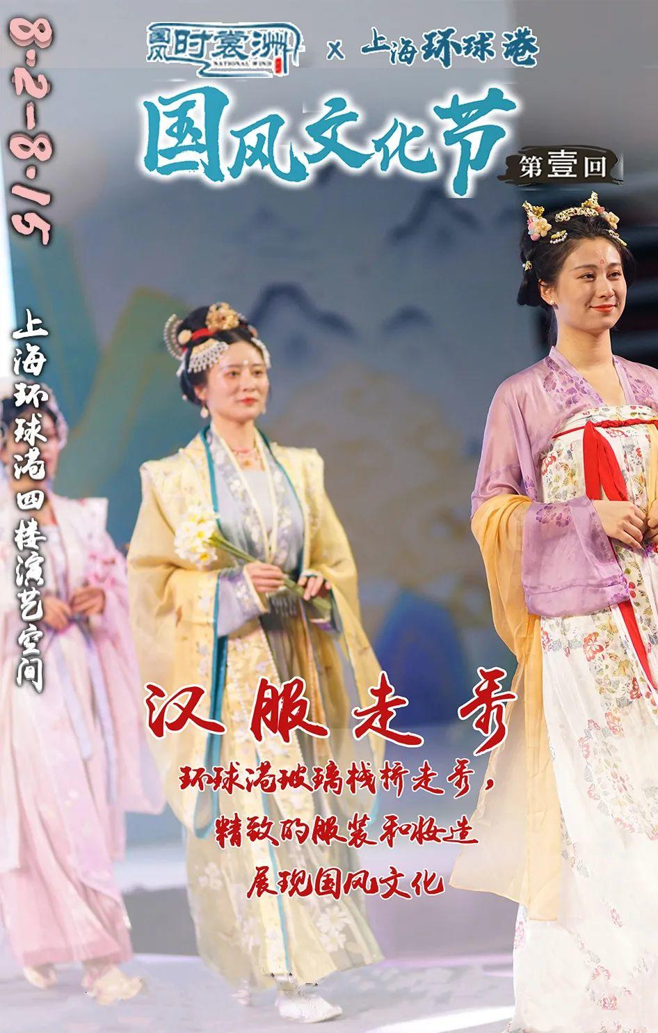 2021上海汉服活动游玩攻略,上海汉服国风文化节攻略(延期)