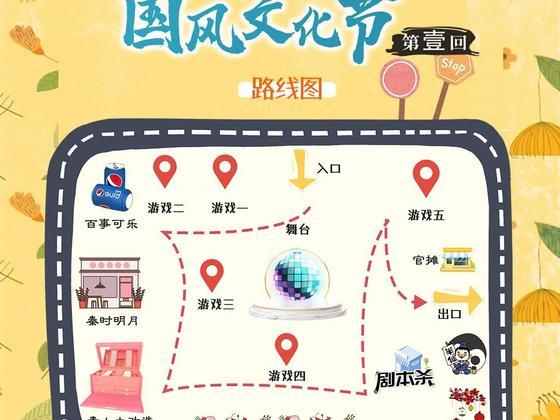 2021上海汉服活动游玩攻略,上海汉服国风文化节攻略