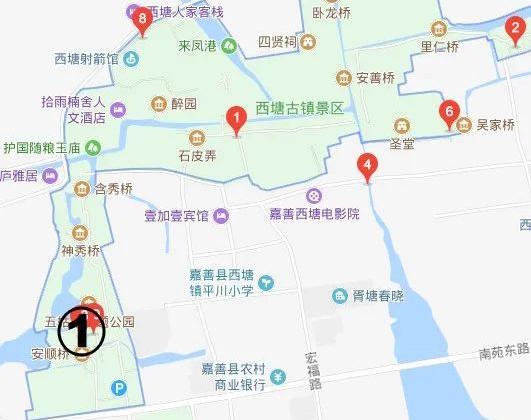2021西塘汉服节酒店怎么订?西塘汉服文化周酒店攻略