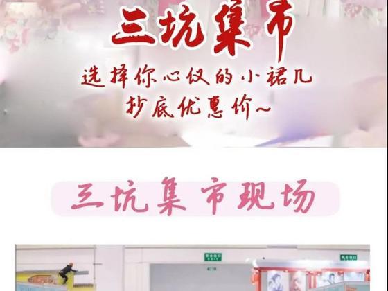 上海国风文化节开启,9月中秋上海环球港汉服活动