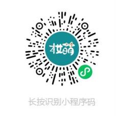 上海汉服活动   9月上海环球港国风文化节门票攻略
