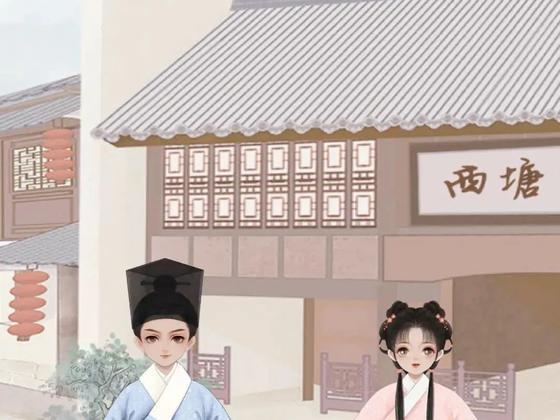 2021西塘汉服文化周门票报名预约攻略开启