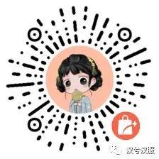 杭州汉服活动   古韵华裳汉服大秀 /明制汉婚大典活动攻略